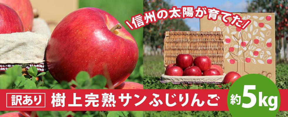 980×400_リンゴ.jpg