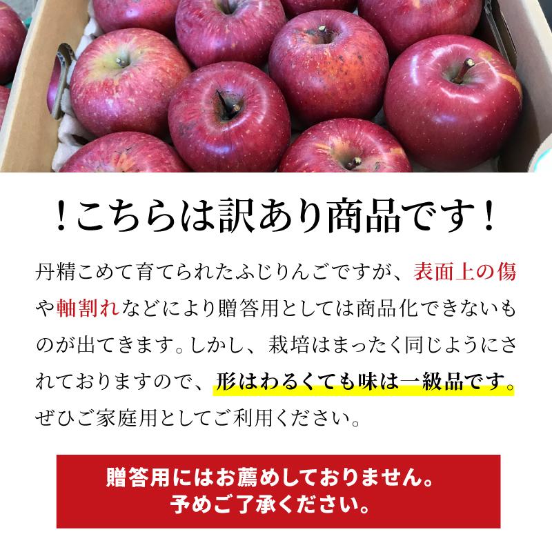 訳アリ 長野県産りんご むぎわらぼうし 通販 お取り寄せ 産地直送